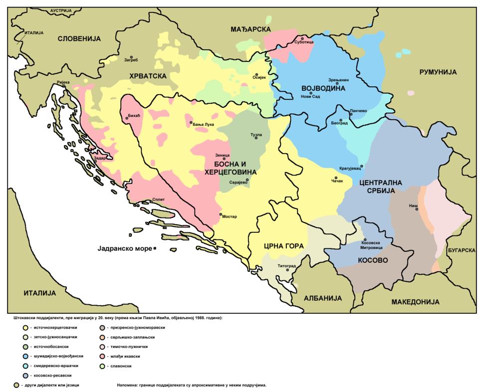 Shtokavian subdialects1988-sr