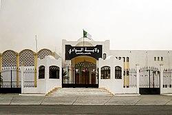Siège de la wilaya d'El Oued مقر ولاية الوادي.jpg