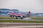 Sichuan Airlines Airbus A330-343 (B-5929) WULIANGYE Livery at Guangzhou Baiyun International Airport.jpg