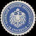 Siegelmarke K. Deutsche Gesandtschaft in Stockholm W0345088.jpg