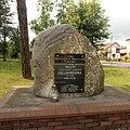 Sierpc-Fieldorf-monument-180714.jpg