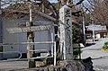 Signpost in Okitsu-01.jpg