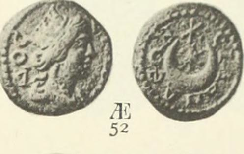 Silandus coin