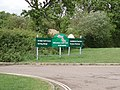 Silverstone Golf Club sign - geograph.org.uk - 430783.jpg