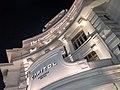 Singapore (SG), Capitol Theatre -- 2019 -- 194029.jpg