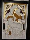 sint martinuskerk katwijk (cuijk) relief lam gods