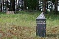 Smėlynės senosios žydų kapinės - panoramio - Darius Smalskys (9).jpg