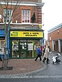 Snappy Snaps in the High Street - geograph.org.uk - 1604529.jpg