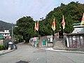 So Kwun Wat - Tin Hau Temple.jpg