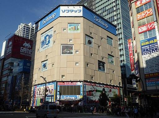 Sofmap Tokyo Akihabara main store