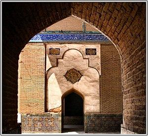 Soltani Mosque of Borujerd - Image: Soltani masjid