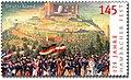 Sonderbriefmarke-175 Jahre Hambacher Fest.jpg
