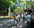 Sopot Festival 2008 (3).JPG