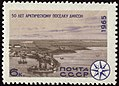 Soviet Union-1965-Stamp-0.06. 50 Years of Dikson.jpg