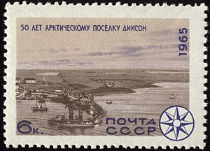 Dikson (urban-type settlement) - 1965 Soviet Union stamp commemorating the 50 year anniversary of the Arctic settlement of Dikson