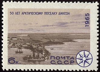 Dikson Island - Fiftieth anniversary of the urban-type settlement of Dikson. USSR stamp, 1965