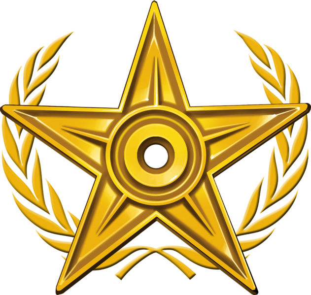 File:Special Gold Barnstar.png