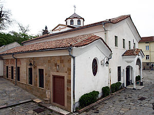 Armenians in Bulgaria - Armenian Apostolic church St. George in Plovdiv, Bulgaria