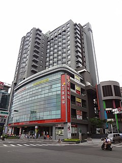 St. Ignatius Plaza Shopping mall in New Taipei, Taiwan