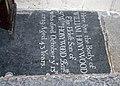 St James, Elmsted, Kent - Ledger slab - geograph.org.uk - 1737021.jpg