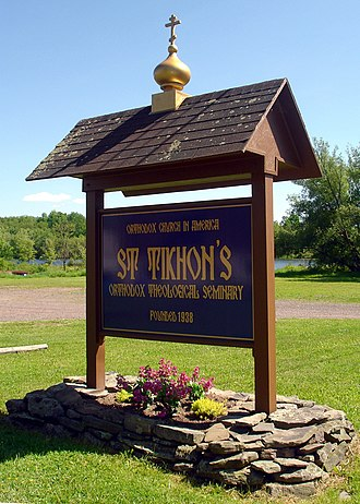 Saint Tikhon's Orthodox Theological Seminary - Image: St Tikhon Seminary SC