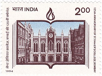 St. Xavier's College, Mumbai - A 1994 stamp dedicated to the 125th anniversary of St. Xavier's College