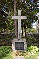 Stammersdorfer Zentralfriedhof - Anton Anderer.jpg