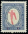 StampBulgaria1927Michel206.jpg