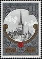 StampUSSR1980 5059.jpg
