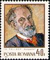 Stamp 1971 - Theodor Pallady - Autoportret.jpg