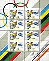 Stamp Soviet Union 1991 CPA6350Kb.jpg