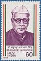 Stamp of India - 1988 - Colnect 165229 - Dr Anugrah Narain Singh.jpeg