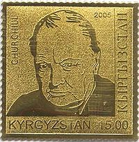 200px-Stamp_of_Kyrgyzstan_cherchil.jpg