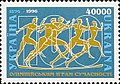 Stamp of Ukraine s112.jpg