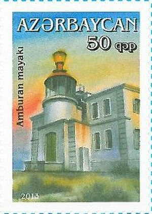 Nardaran - Amburana Lighthouse pictured on the stamp