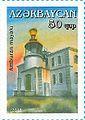 Stamps of Azerbaijan, 2013-1081.jpg