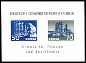 Stamps of Germany (DDR) 1963, MiNr Block 018.jpg