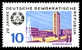 Stamps of Germany (DDR) 1969, MiNr 1496.jpg