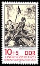 Stamps of Germany (DDR) 1983, MiNr 2812.jpg