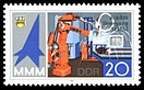 Stamps of Germany (DDR) 1987, MiNr 3133.jpg
