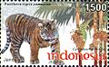 Stamps of Indonesia, 042-10.jpg