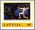 Stamps of Latvia, 2011-18.jpg