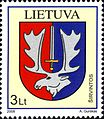Stamps of Lithuania, 2008-41.jpg