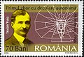 Stamps of Romania, 2006-025.jpg