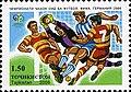 Stamps of Tajikistan, 010-06.jpg