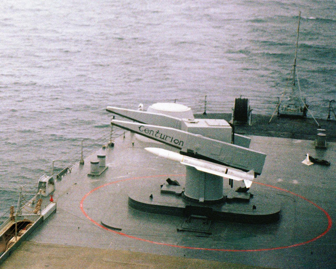 Avm Launcher