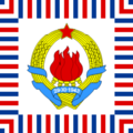 Standard of the Federal Secretary of People's Defence of Yugoslavia (1956–1963).png