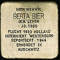 Stolpersteine Köln Maastrichter Straße 44 17.jpg