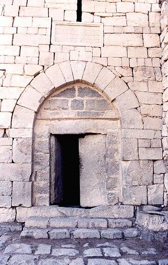 Qasr Azraq - The stone door