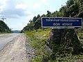 "Street sign ""Bon Voyage"" - panoramio.jpg"